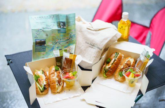 【1日10組限定!】Lunch box Plan ランチボックスプラン