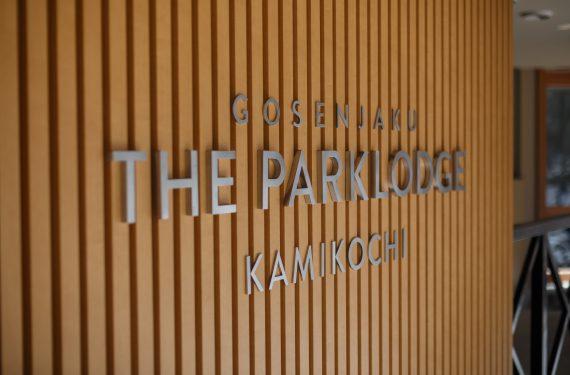 THE PARKLODGE上高地 いよいよオープン!!
