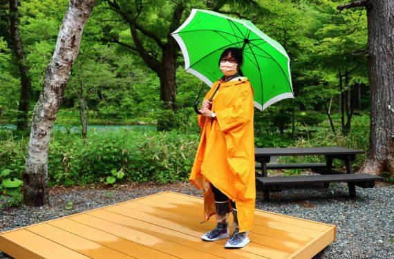 お天気が悪くても大丈夫!! 雨の上高地で大活躍する便利なレイングッズのご紹介☂