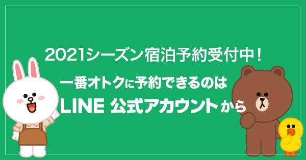bnr_line2106