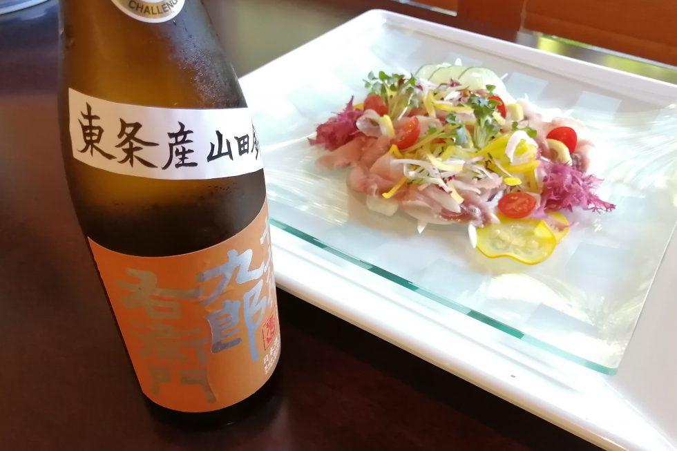 さっぱりとしたお魚料理と相性抜群の日本酒「十六代 九郎衛門」